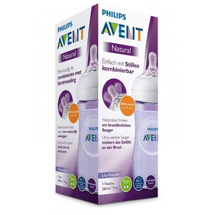 Avent Exclusive Purple Natural 9oz/260ml Bottle