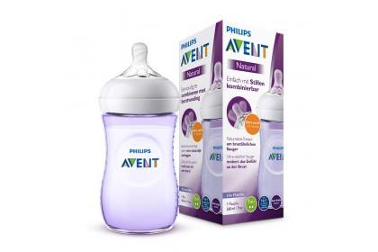 Avent Exclusive Purple Natural 9oz/260ml Bottle (ETA 21 OCT)