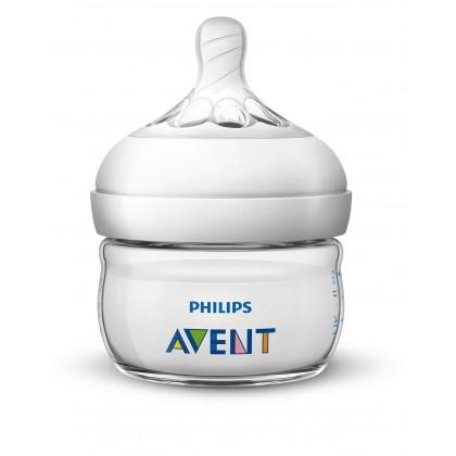 Avent Natural Newborn Bottle 2oz/60ml Single Pack