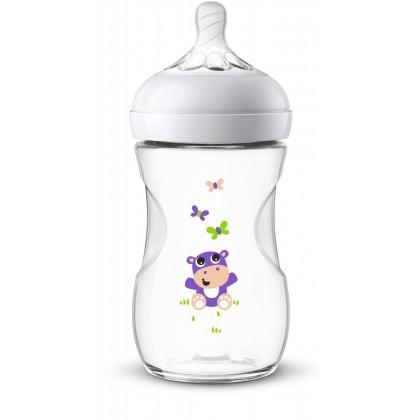 Avent Natural 9oz/260ml Hippo Design Bottle